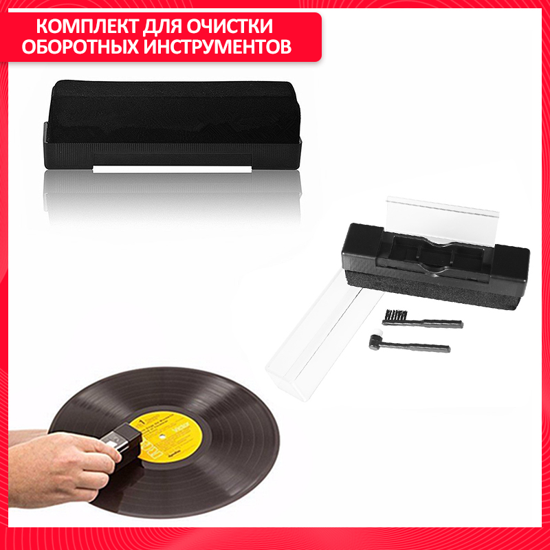 LEORY Combination Vinyl Records Cleaning Kit With Small Brush LP Phonograph Record Cleaning Kit Turntables Cleaning Kit