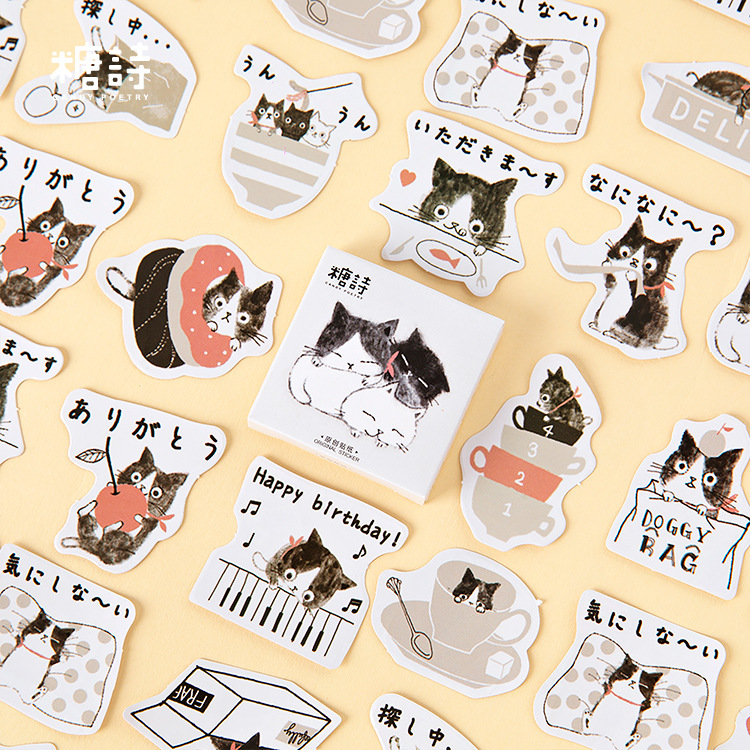 Black Meow Cute 45 Pcs/pack Bullet Journal Decorative Stationery Stickers Scrapbooking DIY Stickers Diary Album Stick Lable
