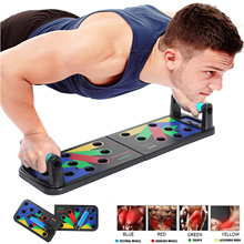 Push up stojak na pokładzie 14 sposób kompleksowe ćwiczenia Fitness trening kulturystyki siłownia szkolenia Push-up stoi pokładzie tanie tanio KUUBEE CN (pochodzenie) Mięśni Relex urządzenia Other