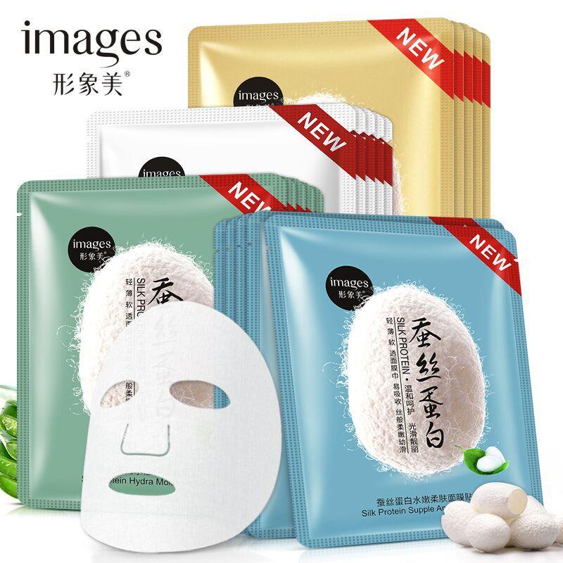 Mascarilla de seda con proteínas, 5 uds., mascarilla hidratante para el cuidado de la piel, control del aceite, belleza nutritiva