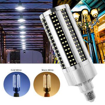 50W 54W 60W Super Bright E27 Led Light Bulb Warehouse Factory Bombillas Led Corn Light E39 AC85-265V 2835 SMD Basement Downlight - DISCOUNT ITEM  19 OFF Lights & Lighting