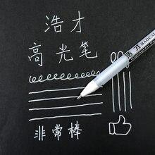 Caneta do artista, caneta de tinta do gel do artista da pintura da mão, pena fina da pintura de diy da ponta, colorida para o papel preto