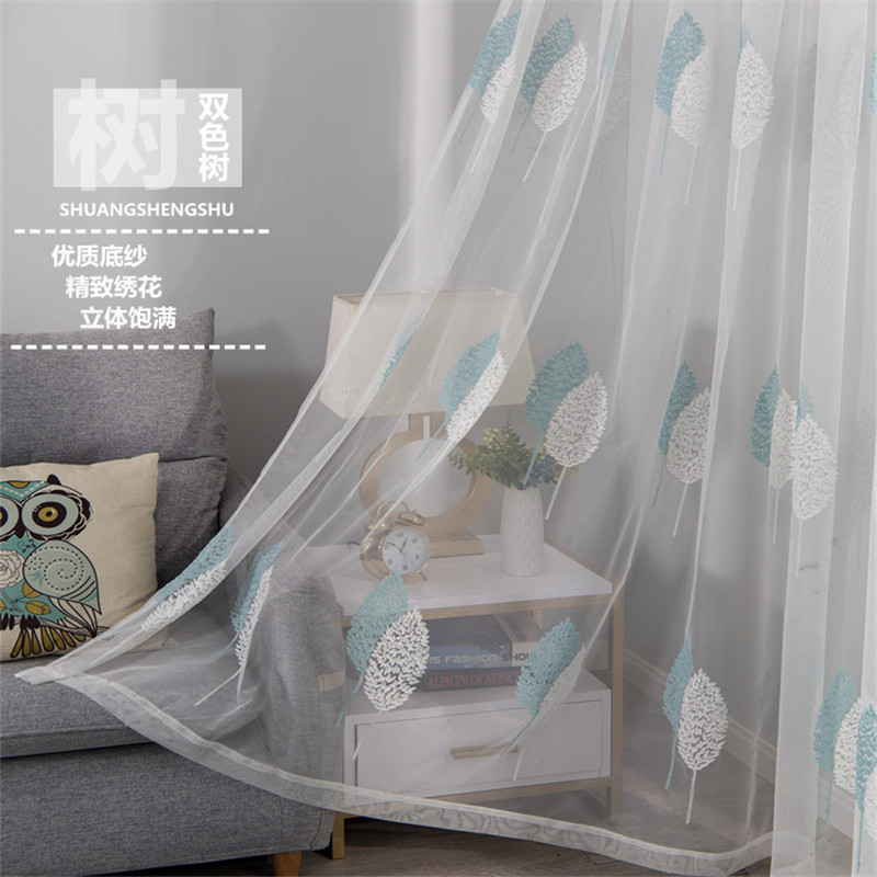 check MRP of living room net curtains