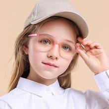 Модные детские оптические очки с защитой от синего света гибкие