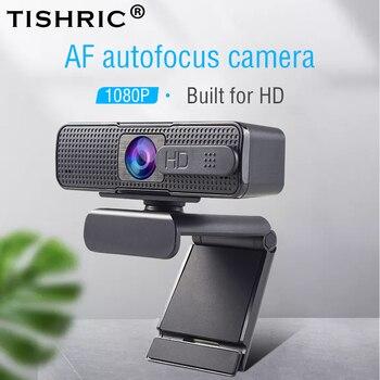 Веб-камера TISHRIC H701 Full HD 1080P с крышкой, USB веб-камера с микрофоном для компьютера, веб-камера для ПК, мини-камера с автофокусом 1