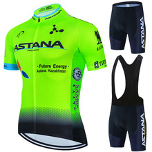 Fluorescent Green Astana Cycling Team wear Bike Shorts Suit Ropa Ciclismo Mens Summer Quick dry Bicycle Maillot Pants Clothing