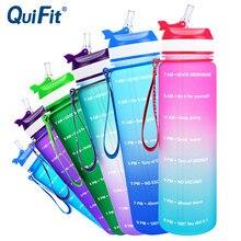 Quifit 1l 34oz tritan garrafa de água com palha bpa livre beber copos garrafas de bicicleta portátil ginásio esportes ao ar livre fitness jarro