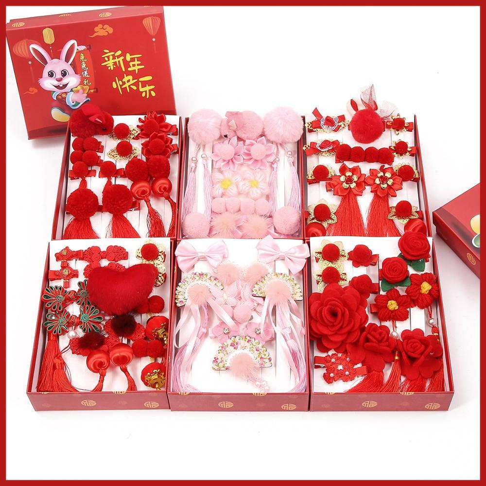 7-13pcs/set Temperament Vogue Cute Winter Hair Accessories Set Gift Box Ladies Girls Happy New Year Chinese Vintage Hair Clip