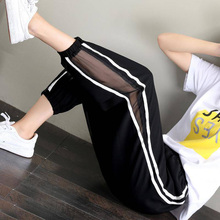 Harem Pants Mid Waist Elastic Women Comfy Solid Color Loose