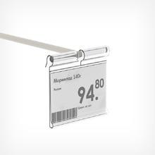 50шт., Ценник на крючок откидной из ПВХ, для магазинов и супермаркетов