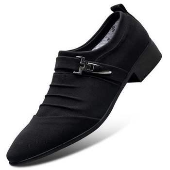 Nowe szpiczaste palce męskie płaskie buty duże rozmiary oddychające zamszowe męskie niskie tenisówki niskie obcasy męskie mokasyny buty tanie i dobre opinie XiaGuoCai Konopi RUBBER Slip-on Pasuje prawda na wymiar weź swój normalny rozmiar Wiosna jesień jwn65 Stałe Wytrzymałe