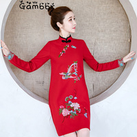 Plus Size 5XL Traditional Chinese Party Dress for Women New Year Red Dress Improve Cheongsam Qipao Dress High Quality Embroidery
