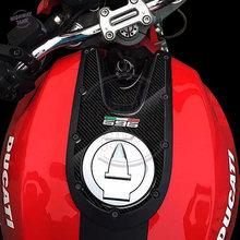 3d карбоновый вид защитная накладка на бак мотоцикла чехол для