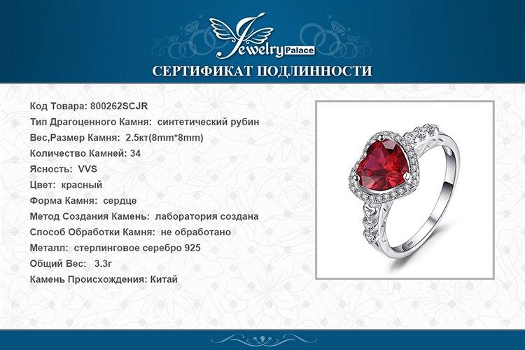 800262SCJR-XQ-RUS_08