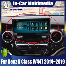 Android Touch Screen For Mercedes Benz V Class W447 2014~2019 Car Radio Bluetooth GPS Navigation WiFi Screen