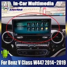 Tela de toque android para mercedes benz v classe w447 2014 2019 rádio do carro bluetooth gps navegação wifi tela