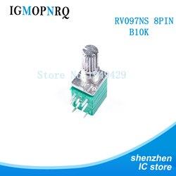 5 unids/lote 8pin RV097NS doble potenciómetro B10K con interruptor de audio/amplificador de potencia/potenciómetro de sellado