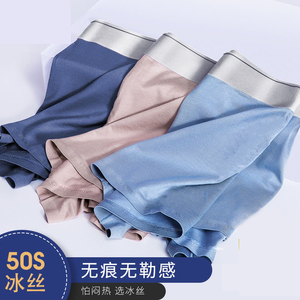Image 5 - 4pcs/Lot MenS Underwear Man Boxer Summer Ice silk Breathable Sexy Youth Boxer Ventilate Shorts Four shorts super thin L 3XL