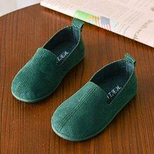 Fashion Solid Color Children Casual Shoes Shoes Soft PU Leat