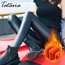 Tataria Faux Pu Leder Leggings für Frauen Winter Warm Leggings Frauen Hohe Taille Faux Leder Hosen Frauen Elastische Hose(China)