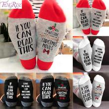 1 Pair Christmas Cotton Socks Gift Merry Bags Xmas Stockings Decoration Noel Natal Present 2019 Decor