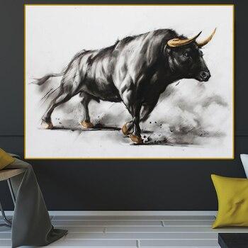 Elegant Black Bull Painting Printed on Canvas 1
