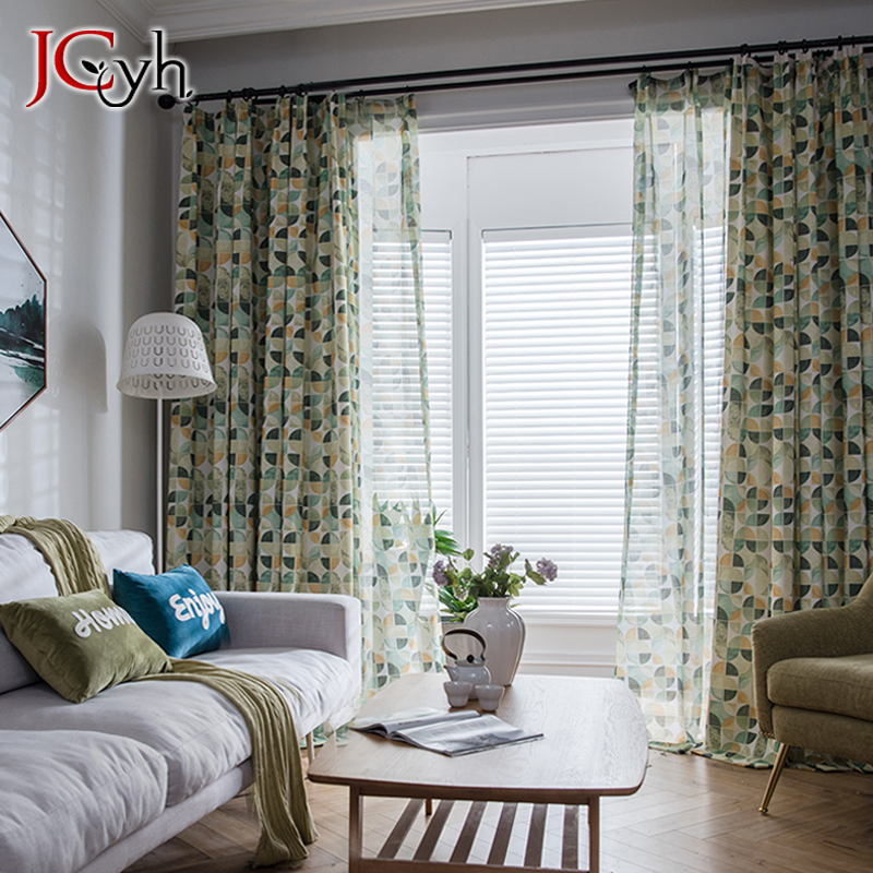 Modern Minimalist Curtains For Living Room Ready Made Green