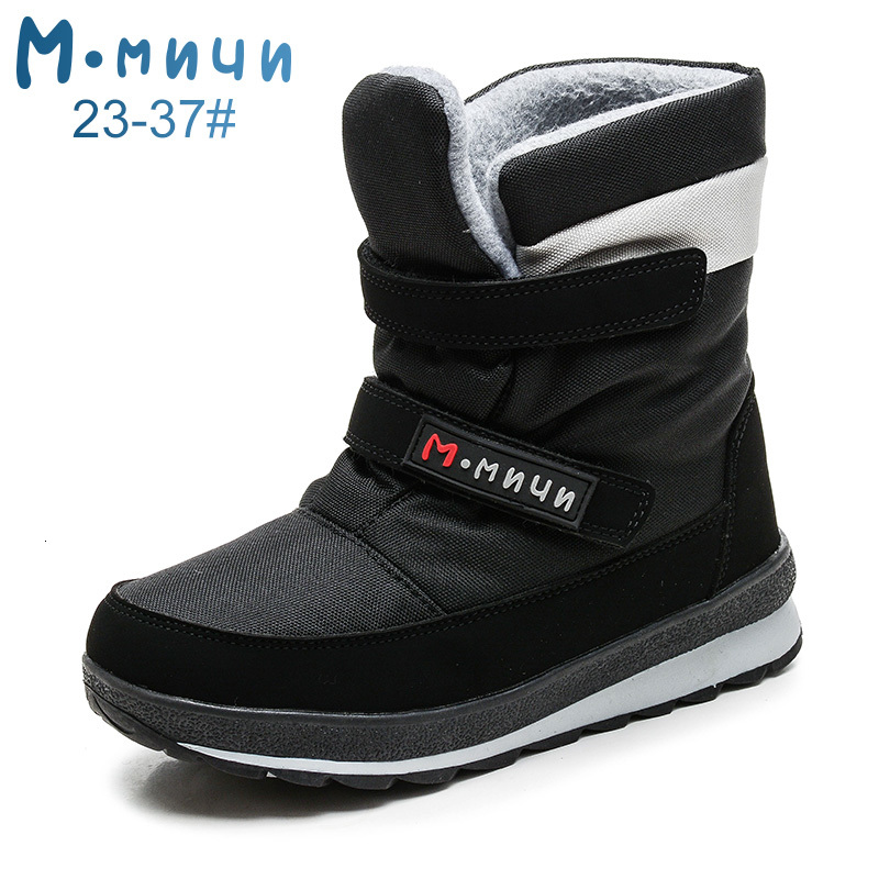 MMNUN 2018 Russian Designer Winter Boots For Boys Warm Children's Winter Shoes For Boys Anti slip Snow Boots Size 26 37 ML9114-in Boots from Mother & Kids
