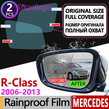 For Mercedes Benz R-Class 2006 - 2013 Full Cover Anti Fog Film Rearview Mirror Accessories R-Klasse R280 R300 R320 R500 R63 2011 liislee original hole camera wireless receiver mirror screen parking system for mercedes benz r mb w251 r300 r350 r500 r63