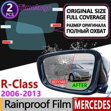 For Mercedes Benz R-Class 2006 - 2013 Full Cover Anti Fog Film Rearview Mirror Accessories R-Klasse R280 R300 R320 R500 R63 2011 недорого