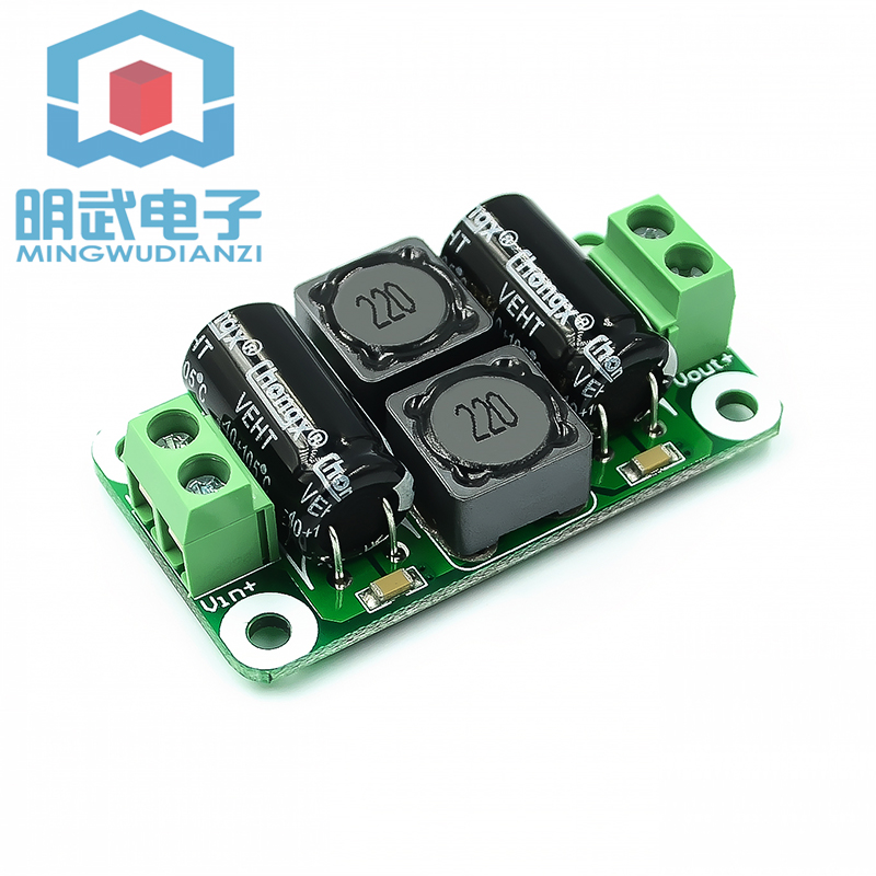 DC power filter board Class D power amplifier interference suppression board Auto power filter board power