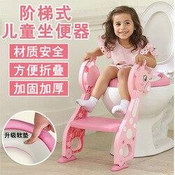 Inodoro extragrande para niños, silla orinal infantil para niños, silla para bebés, olla, escalera, asiento para baño infantil, inodoro para niños