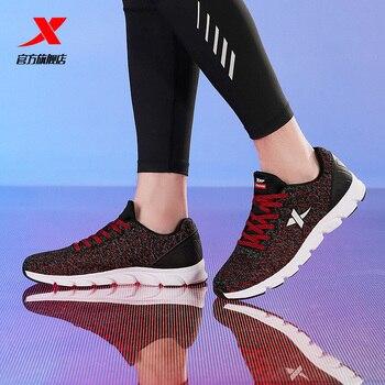 цена на Xtep BLADE Men Running Shoe Summer Mesh Breathable Running Sport Sneakers Shoe For Men 982219119877