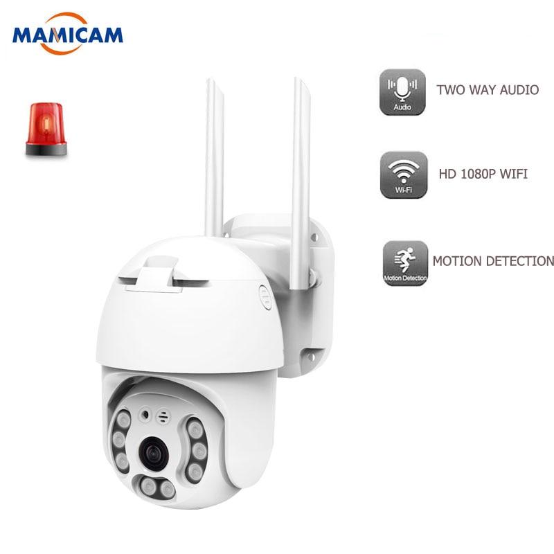 1080P IP Camera WiFi Wireless PTZ Speed Dome CCTV IR Onvif Camera Outdoor Security Surveillance Waterproof Two Way Audio