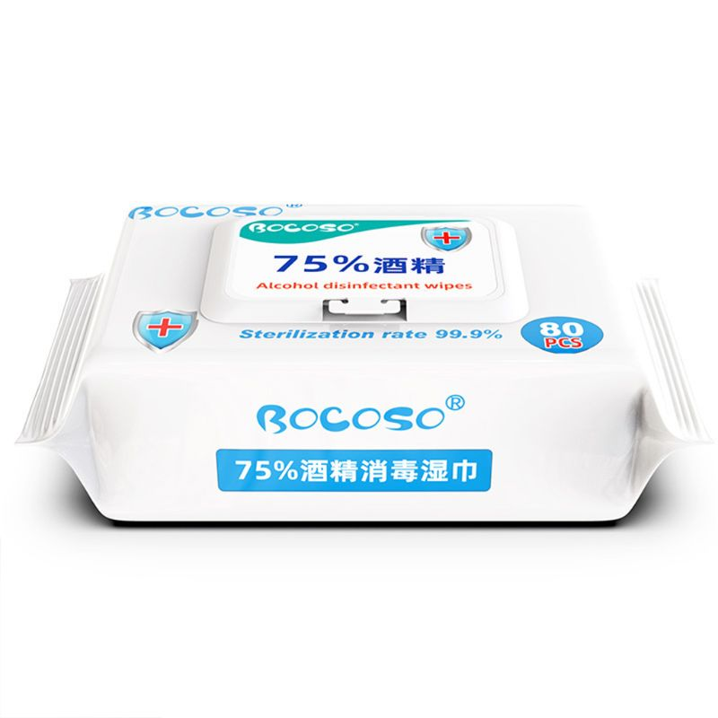 80Pcs/Pack 75% Alcohol Antiseptic Disinfection Pads Sterilization Household Skin Cleaning Hand Sanitizing Flip-Top Wet Wipes Por