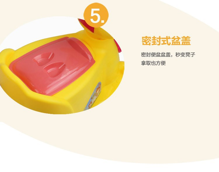 BABY'S Toilet 1-3 Years Old Men And Women Baby With Music Pulley Toilet For Kids Zuo Bian Deng Children Toilet Equipment