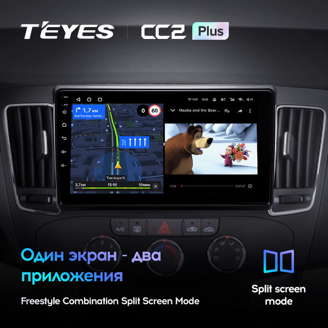 TEYES CC2L и CC2 Plus Штатная магнитола For Хендай Соната NF For Hyundai Sonata NF 2008 - 2010 Android до 8-ЯДЕР до 6 + 128ГБ 16*2EQ + DSP 2DIN автомагнитола 2 DIN DVD GPS мультимедиа автомобиля головное устройство 5