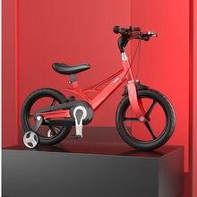 Ultraleve ciclismo para crianças de 12/14/16 polegadas, bicicleta para meninos e meninas de 2-9 anos de idade presentes para criança