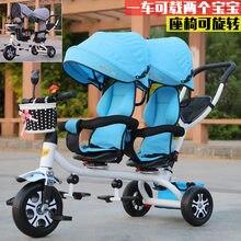 Tricycle à deux roues pour enfants, bicyclette à deux roues, poussette pour bébé, trottinette