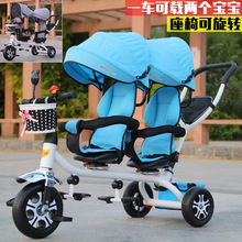 Children's Tricycle Twin Wheelbarrow Double Baby Bicycle Baby Stroller Kid Kick Scooter  Trikes