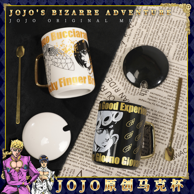Anime JoJo's Bizarre Adventure Bucciarati Giovanna Water Cup Mug Cup Porcelain Cup Spoon+Cup Lid Cosplay Birthday Gifts