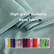 Высококачественная шелковая жаккардовая долговечная ткань hanfu