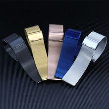 Ремешок из нержавеющей стали для наручных часов Универсальный