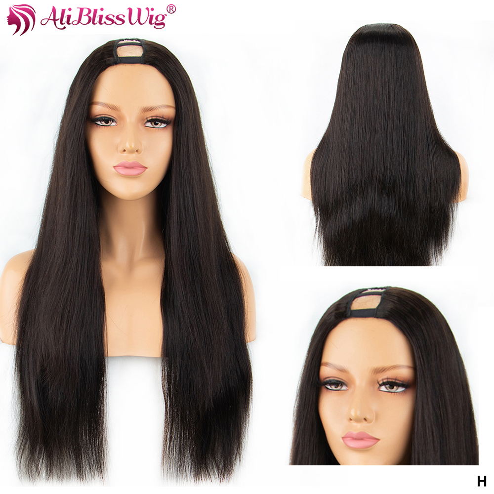 250% Density Straight Human Hair Wig U Part Wigs For Black Women Middle Part Human Hair Wigs Deep Parting Remy Aliblisswig