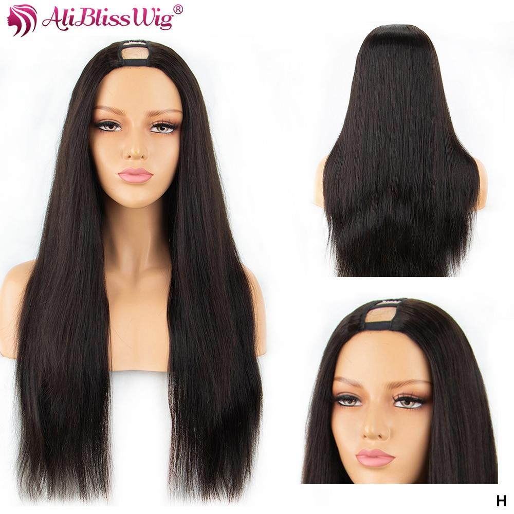 250% Density Straight Human Hair Wig U Part Wigs For Black Women Middle Part Human Hair Wigs Deep Parting Remy Aliblisswig