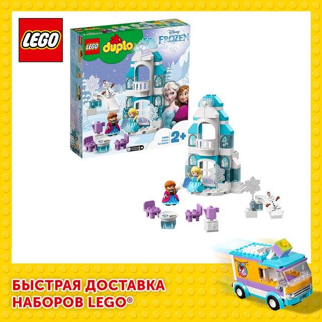 Конструктор LEGO DUPLO Princess Ледяной замок 1