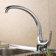 SHAI mutfak musluk 360 derece döner katı çinko alaşım mutfak mikseri soğuk ve sıcak mutfak dokunun tek delik su dokunun