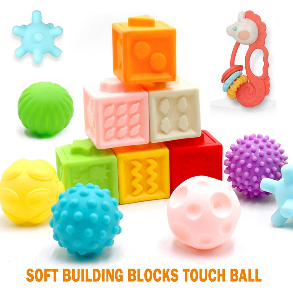 Baby Grasp Toy Building Blocks 3D Touch Hand Soft Balls Massage Rubber Teethers Squeeze Sensory Silicone Bath Toys For Baby