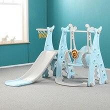 Детская горка качели комбинация Качели Крытый семья детский сад детская площадка маленький ребенок многофункциональные игрушки батут