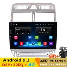 Android 9,1 автомобильный DVD мультимедийный плеер gps навигация для peugeot 307 2004 до 2013 с bluetooth встроенный wifi 2 Гб ram 32 Гб rom